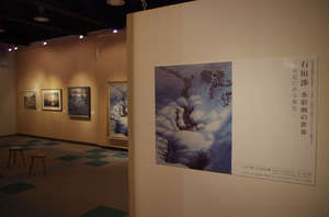 Ishigaki Eiji Exhibition Open
