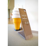 "Book Cafe ""Arishima Memorial Hall x Takano Coffee Shop"""