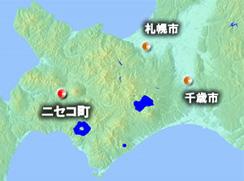 「ニセコ位置」の画像検索結果