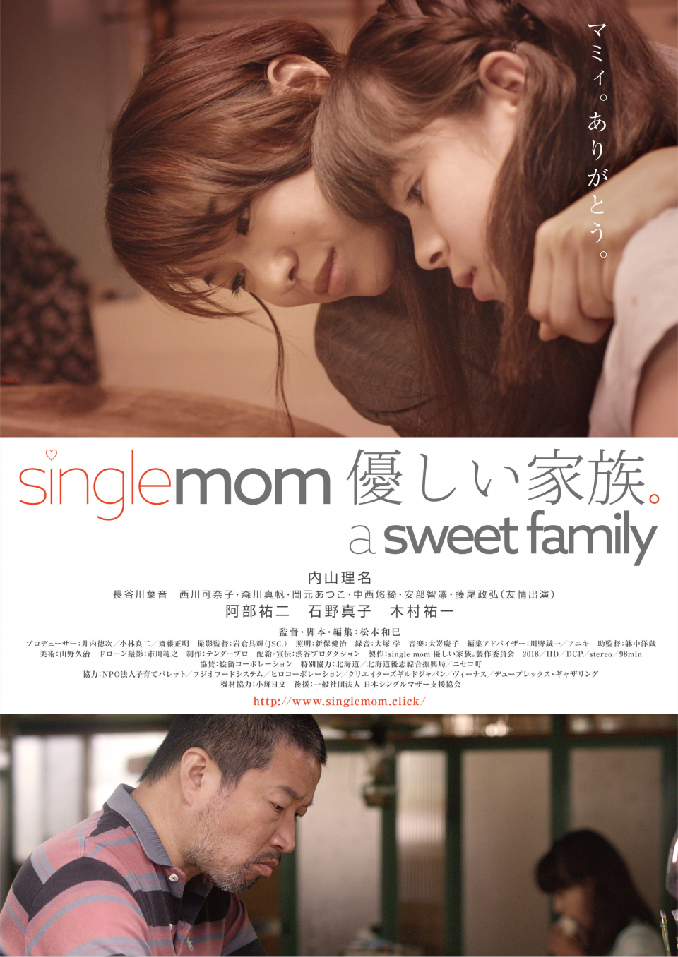 Full version Niseko town movie
