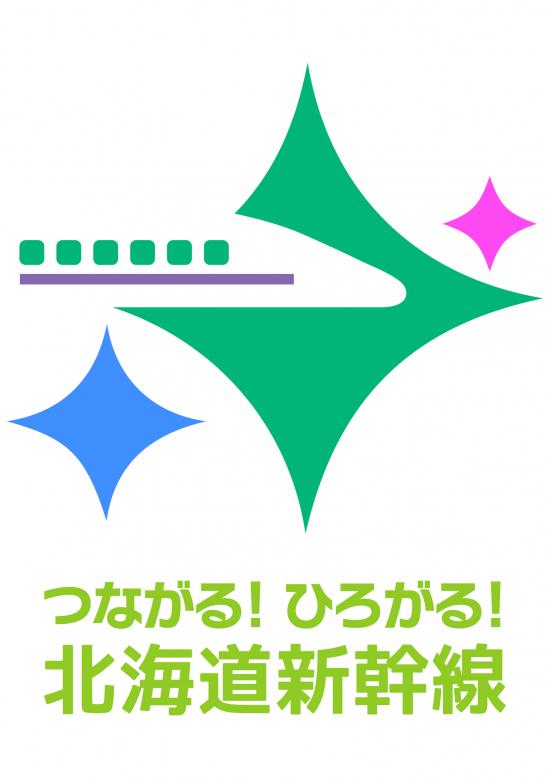 状況 現在 北海道 運行 jr